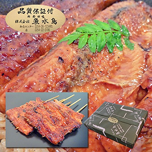 魚水島品質保証シール付 炭火焼 鰻うなぎ蒲焼き ふっくらとろける極旨ウナギ串 特々大 約130g×4串(約520g) 父の日ギフト/土用丑の日/お中元