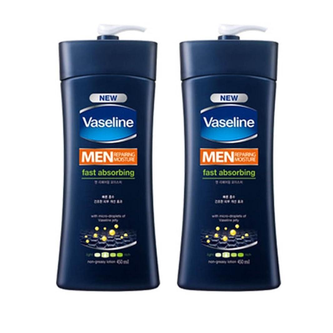 立ち寄るムスチャールズキージングヴァセリン メンズ リペアリング モイスチャーローション(Vaseline Man Repairing Moisture Lotion) 450ml X 2個 [並行輸入品]
