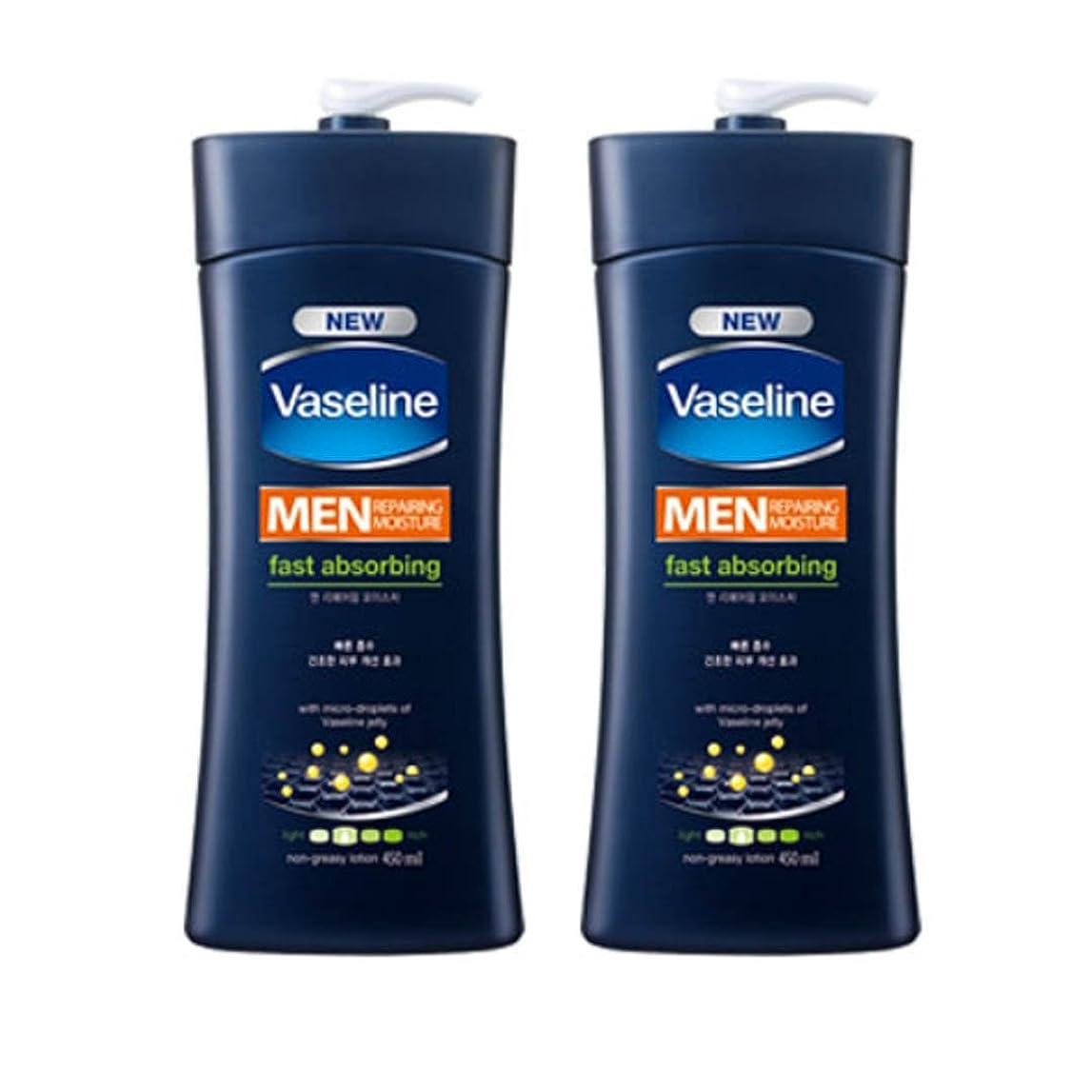生産性蒸気古代ヴァセリン メンズ リペアリング モイスチャーローション(Vaseline Man Repairing Moisture Lotion) 450ml X 2個 [並行輸入品]