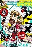 Comic REX (コミック レックス) 2016年3月号[雑誌]