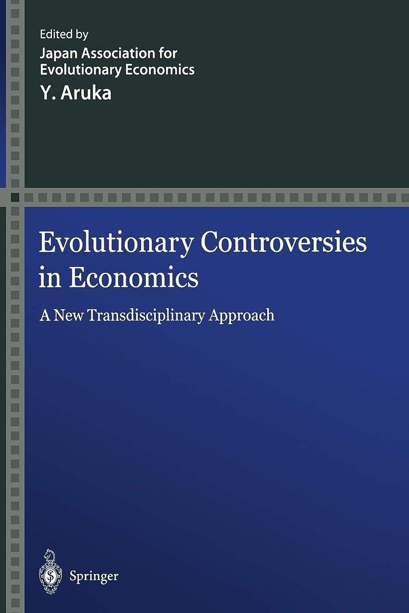 性交迷惑砂漠Evolutionary Controversies in Economics: A New Transdisciplinary Approach