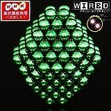 【ColdFusion】 高品質レアアースマグネット KRYPTONITE GREEN【プロキット】5.0mm