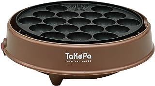 APIX たこ焼き器 【TaKoPa】 18穴 平面プレート・レシピ付き ブラウン ATM-018-BR