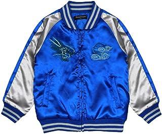 アスナロ(ジャンパー?コート) スカジャン 男の子 キッズ ジャケット 刺繍 ドラゴン 中綿 ジャンパー