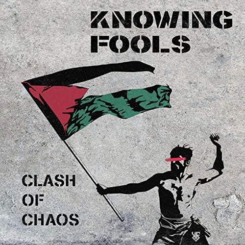 Knowing Fools