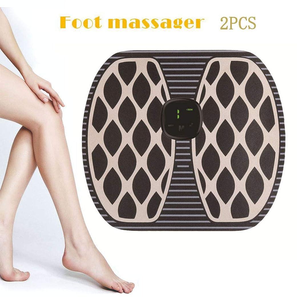 ミニチュア毒性質量EMSスマートフットマッサージャー、振動フットトリートメント、USB充電、6つのモードオプション、9レベルの強度調整可能、男性と女性に適した、足の疲労とリリース圧力を軽減、2個,C