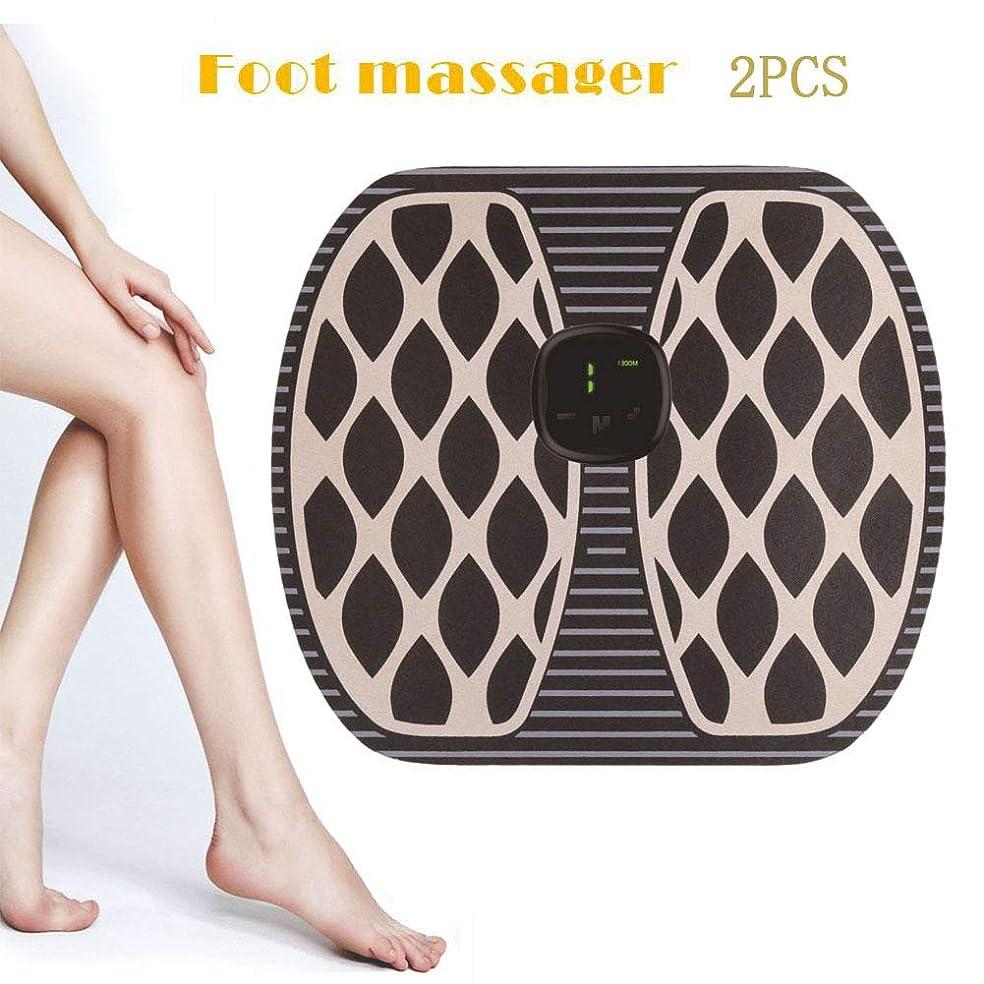エイリアン水差しビリーEMSスマートフットマッサージャー、振動フットトリートメント、USB充電、6つのモードオプション、9レベルの強度調整可能、男性と女性に適した、足の疲労とリリース圧力を軽減、2個,C