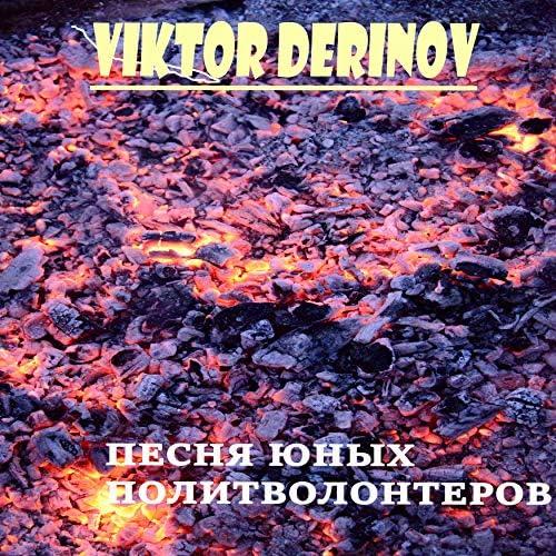 Victor Derinov