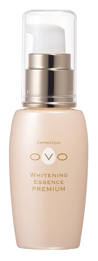 肌寒い昼間一月オーヴォ ホワイトニングエッセンス プレミアム <薬用美白美容液(医薬部外品)> 28ml