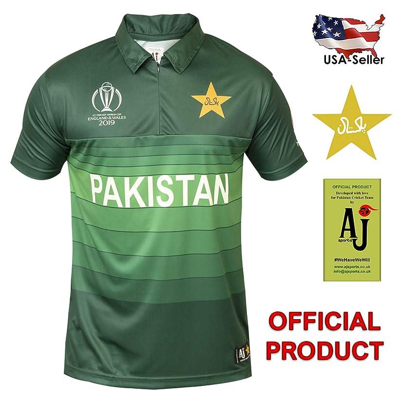 AJ Sports Pakistan Cricket Worldcup Jersey 2019 Official