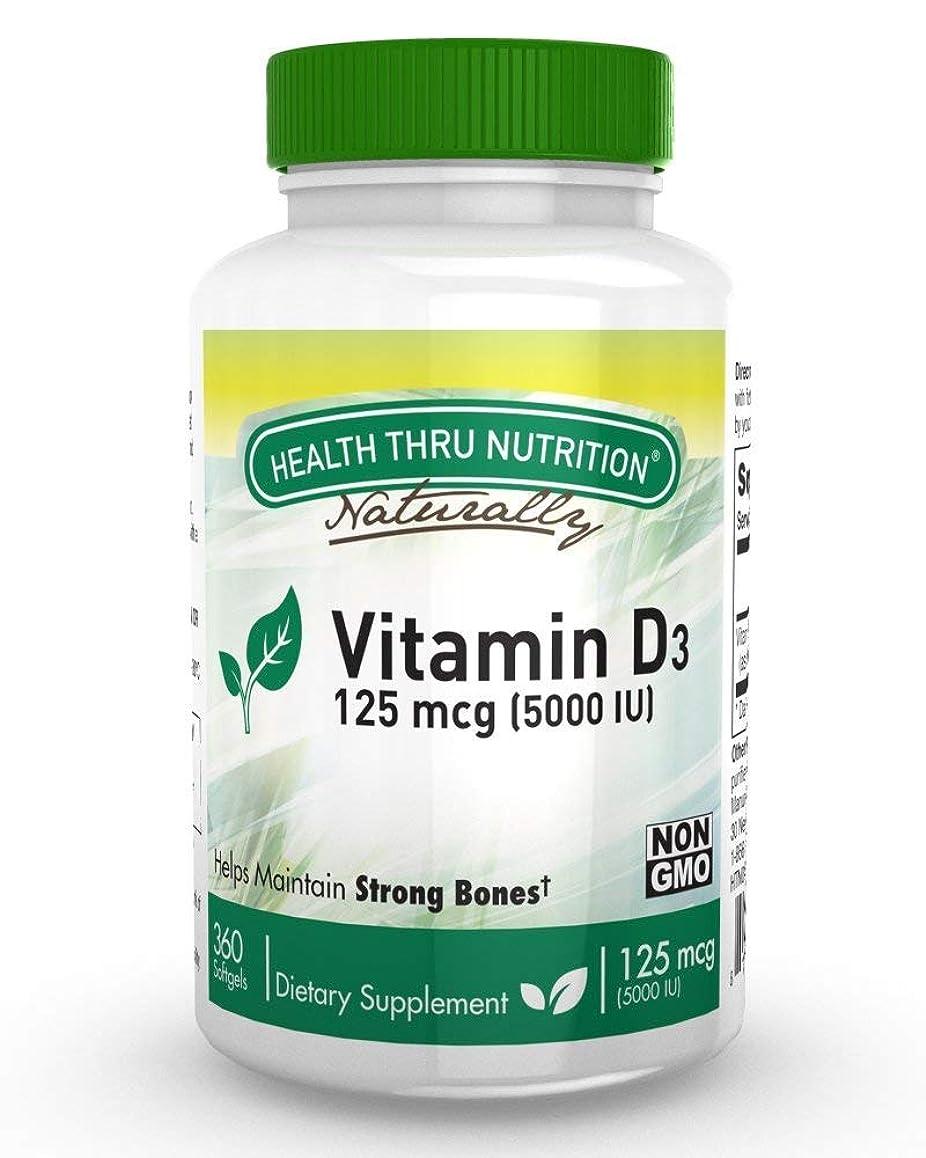 広がりメイエラタヒチHealth Thru Nutrition ビタミン D3 5000 Iu、Gmoなし、360 ミニ ソフトジェル、大豆なし、Uspグレード 天然 ビタミンD