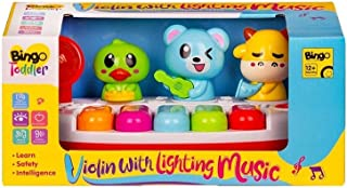 Bingo HK-0127 Violin Toy with Lighting & Music for Toddlers - Multi Color