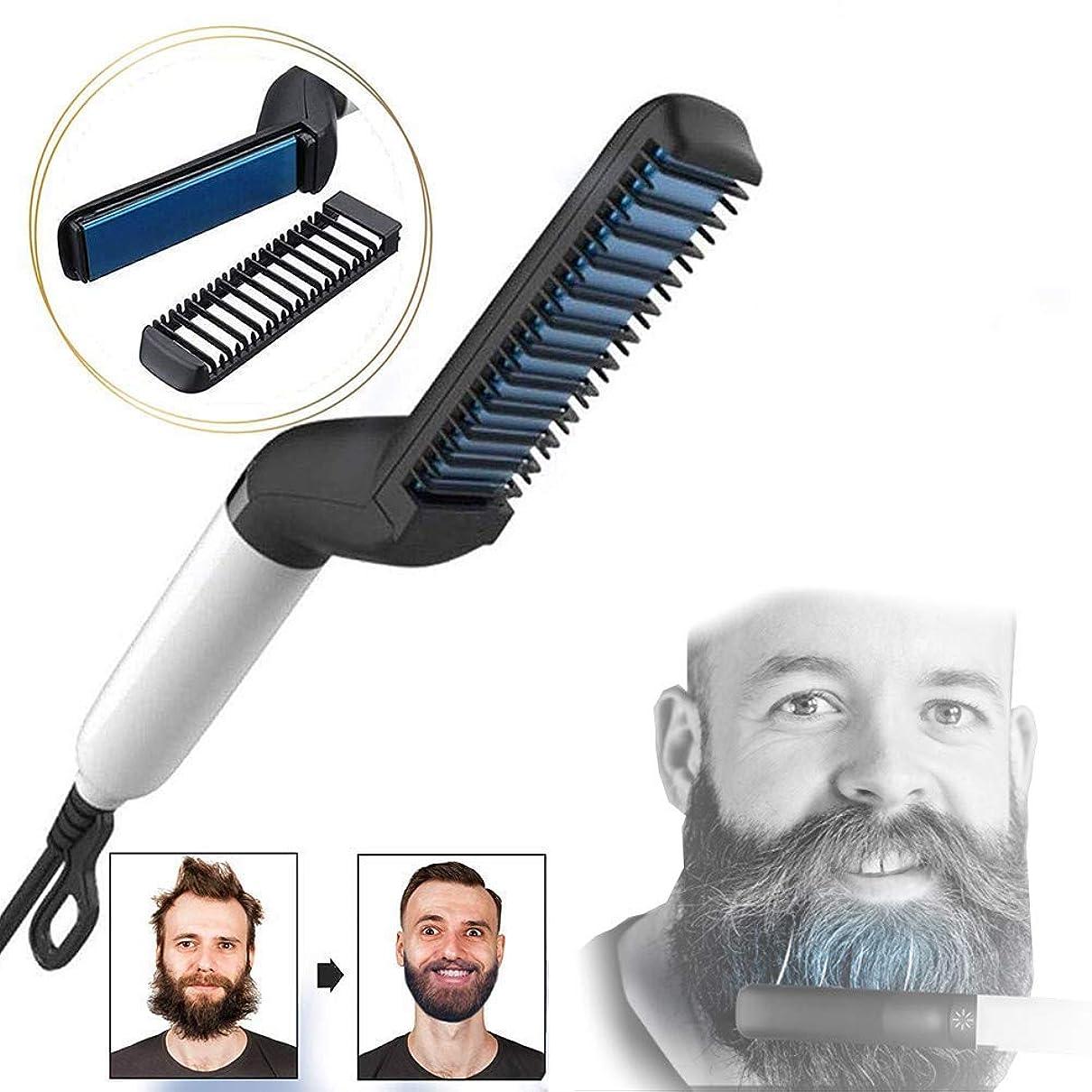 スラダム不屈ゾーンひげ矯正ブラシ、櫛をスタイリングするくしヘアスタイラーヘアストレートヒートブラシマジックマッサージくし電気髪ツール男性用、クイックひげ矯正くし男