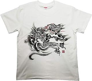 麒麟 Tシャツ 半袖 和柄 手描き 白黒