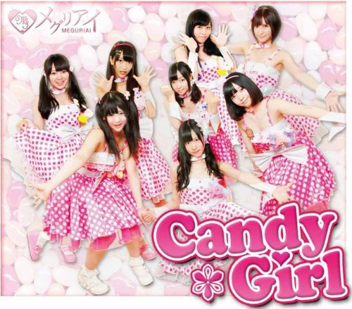 Candy*Girl