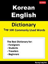 Korean English Dictionary Top 500 Commonly Used Words: Dictionary for Foreigners, Students, Travelers and Beginners