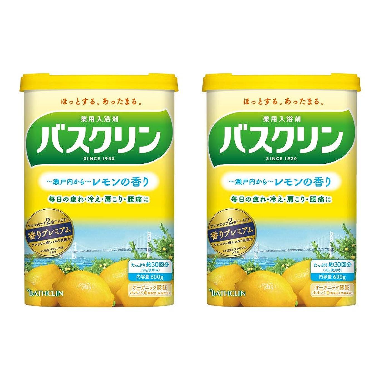 担保机ライター【まとめ買い】【医薬部外品】バスクリンレモンの香り600g入浴剤(約30回分)×2個