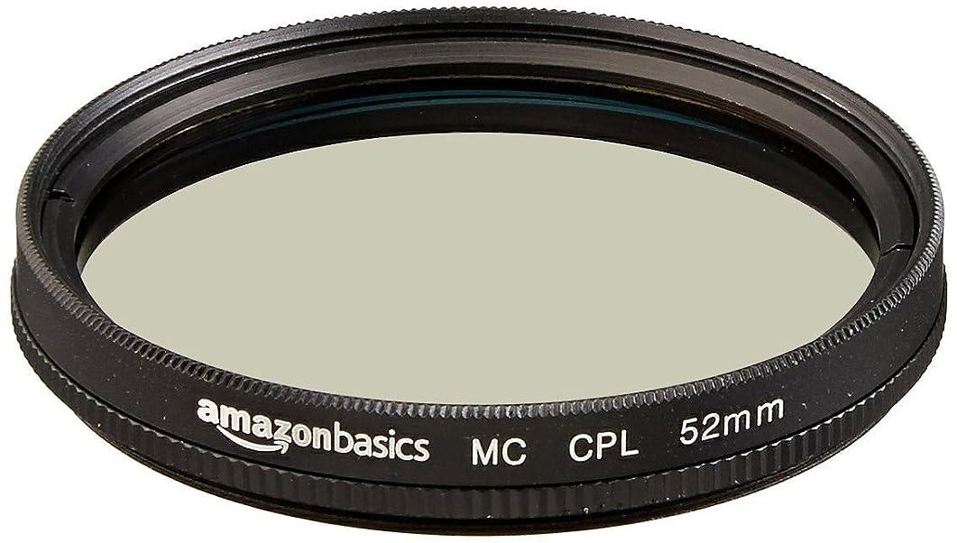 今日泣き叫ぶ夢中Amazonベーシック レンズフィルター カメラレンズ 円偏光フィルター 52mm CF02-NMC16-52