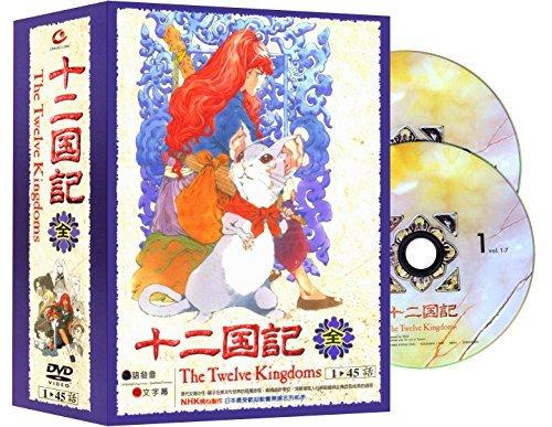 十二国記 DVD BOX 全編セット (1話~45話 7DISC) (台湾輸入版) 日本語 / 中国語