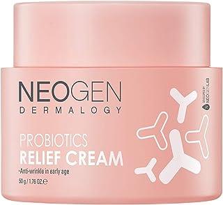 NEOGEN DERMALOGY PROBIOTICS, Firmness and radiance care, Double Serum, Cream, Facial Mask, Mist, Lactobacillus 21%, Bifido Bacterium, High probiotics-infused cosmetic