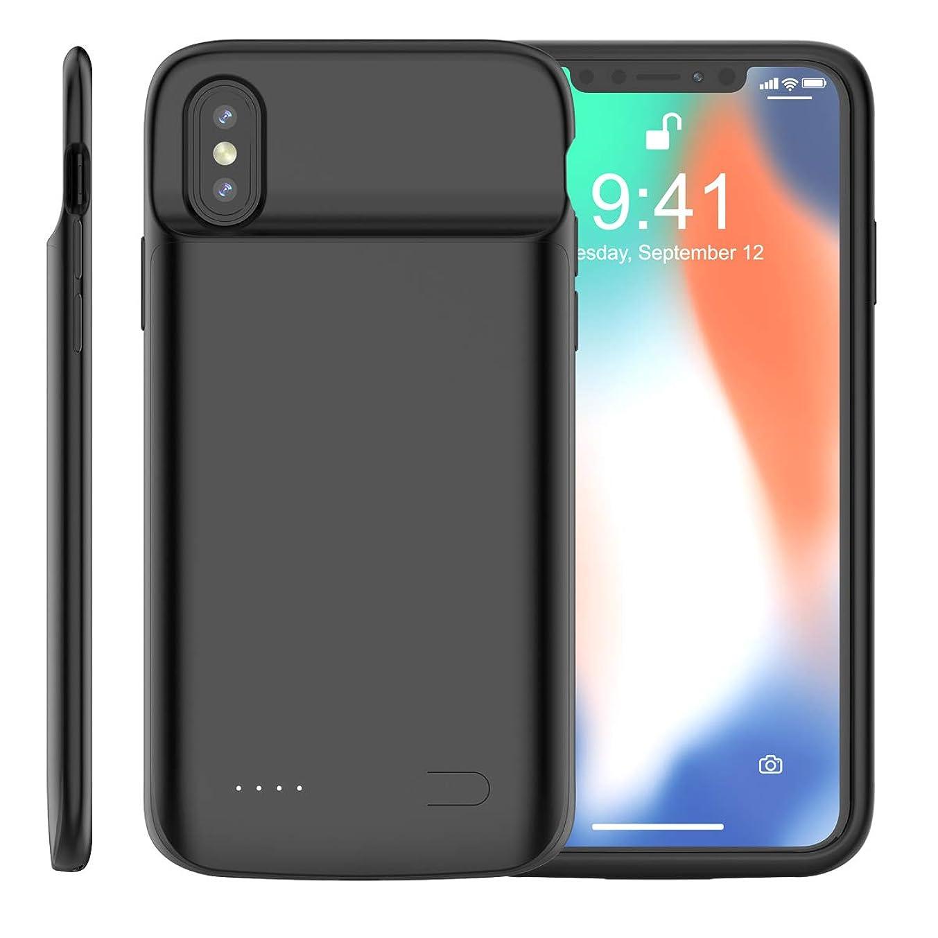 稚魚火山の牛肉iPhoneX/XS 対応 バッテリーケース 4100mAh バッテリー内蔵ケース ケース iPhoneX/Xs バッテリー 適応 battery case iphone x/xr大容量 黒