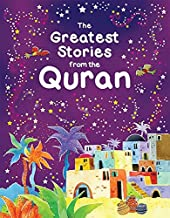 Best goodword books india Reviews