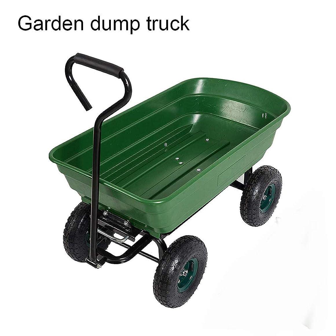 安全なグリース記憶ガーデンダンプカート-550 LB重量容量多機能手押し車の丈夫なプラスチック製の庭の芝生??のカート