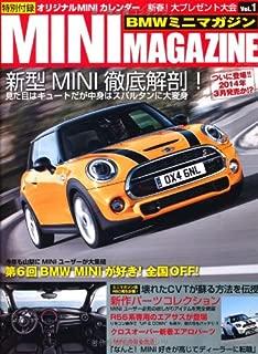 BMW MINI MAGAZINE(ミニ マガジン) Vol.1 (メディアパルムック)