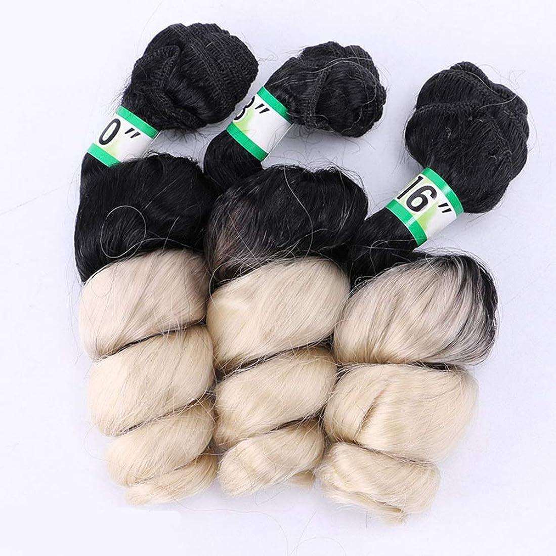 ファウル浴室前奏曲Yrattary ブラジルの髪織りルースウェーブ3バンドルヘアエクステンション - T1 / 613#ブロンドヘアスタイリング(16