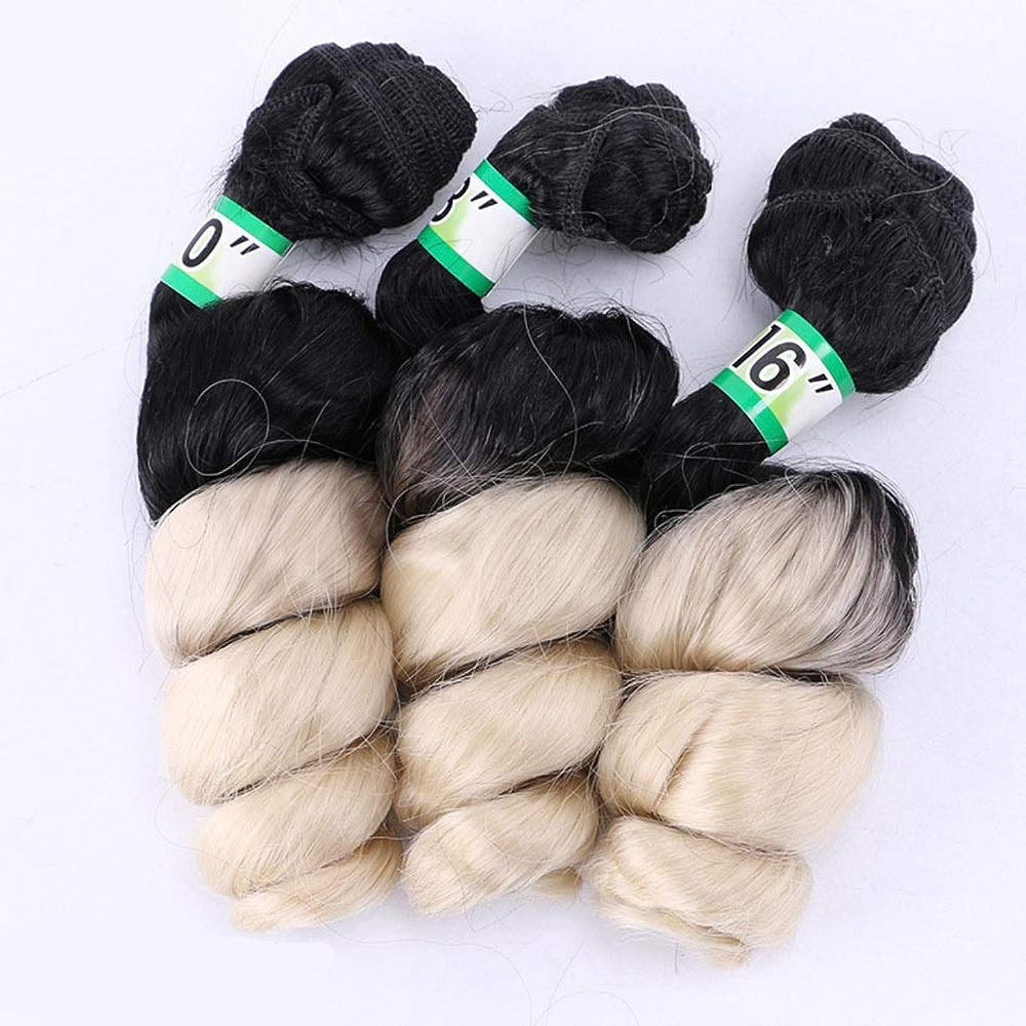 半球円周麻痺させるYrattary ブラジルの髪織りルースウェーブ3バンドルヘアエクステンション - T1 / 613#ブロンドヘアスタイリング(16