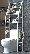 Metal Toilet Cabinet Shelving Kitchen Bathroom Space Saver Shelf Organizer Holder New