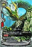 バディファイトDDD(トリプルディー) マウントドラゴン シャンジゥロン(ホロ仕様)/轟け! 無敵竜!!/シングルカード/D-BT02/0092