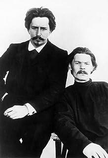 Andreyev And Gorki Nrussian Writers Leonid Nikolaevich Andreyev (1871-1919) Left And Maxim Gorki (1868-1936) Poster Print by (24 x 36)