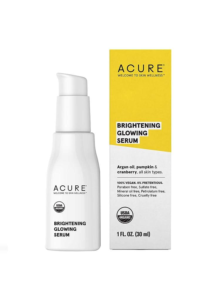 重々しい植生平均Acure Organics オーガニック フェイシャルセラム(30ml)[海外直送品][並行輸入品]