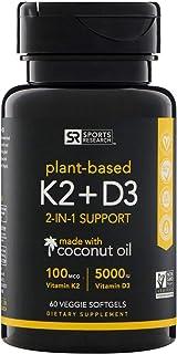 Sports Research, Vitamin K2 + D3, 100 mcg/5000 IU, 60 Veggie Softgels