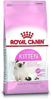 comprar comparacion Royal Canin C-58432 Gato - 2 Kg