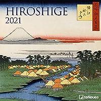 Hiroshige 2021 Broschuerenkalender