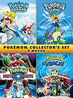Pokémon Collectors 4-Film Set