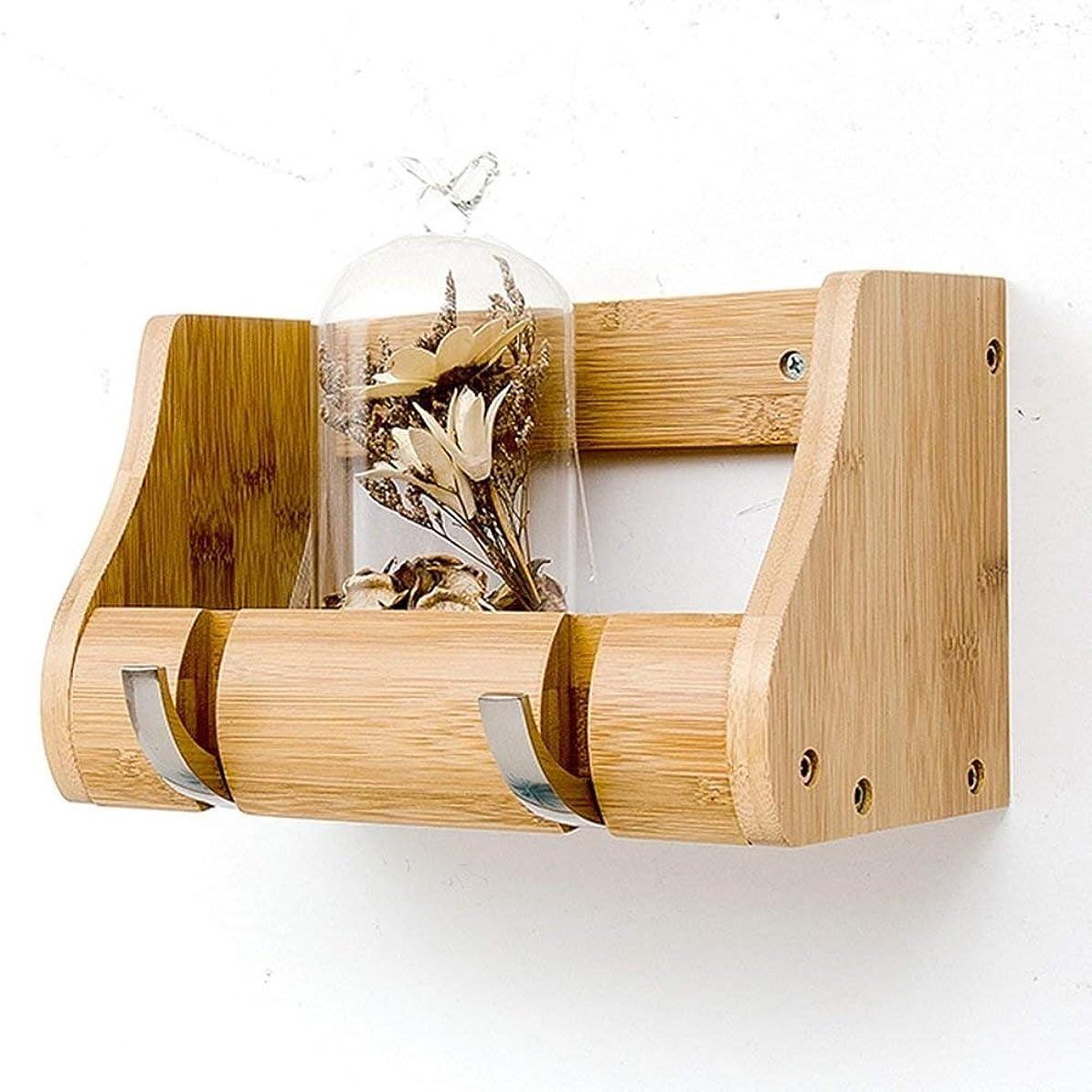 悲観的本土鋼コートラック服はフックビーム明るい色の竹をハンギング収納キャビネット折りたたみメタルラック (Color : Wood Color, Size : 25.2*13.5*14.5cm)