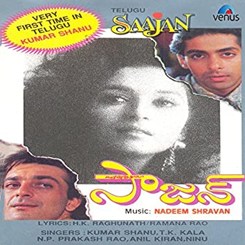 Saajan Telugu (Original Motion Picture Soundtrack)