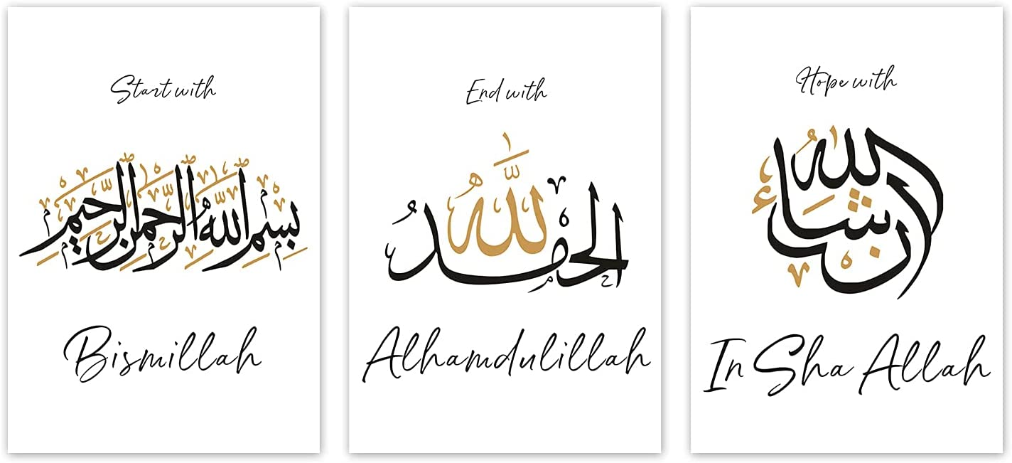 YGYT Islamic Canvas Wall Art for Arabic Quotes Calligraphy Black and Gold Print Muslim Painting Printed on Canvas for Home Office Decor Unframed 8.4x12inchx3pcs