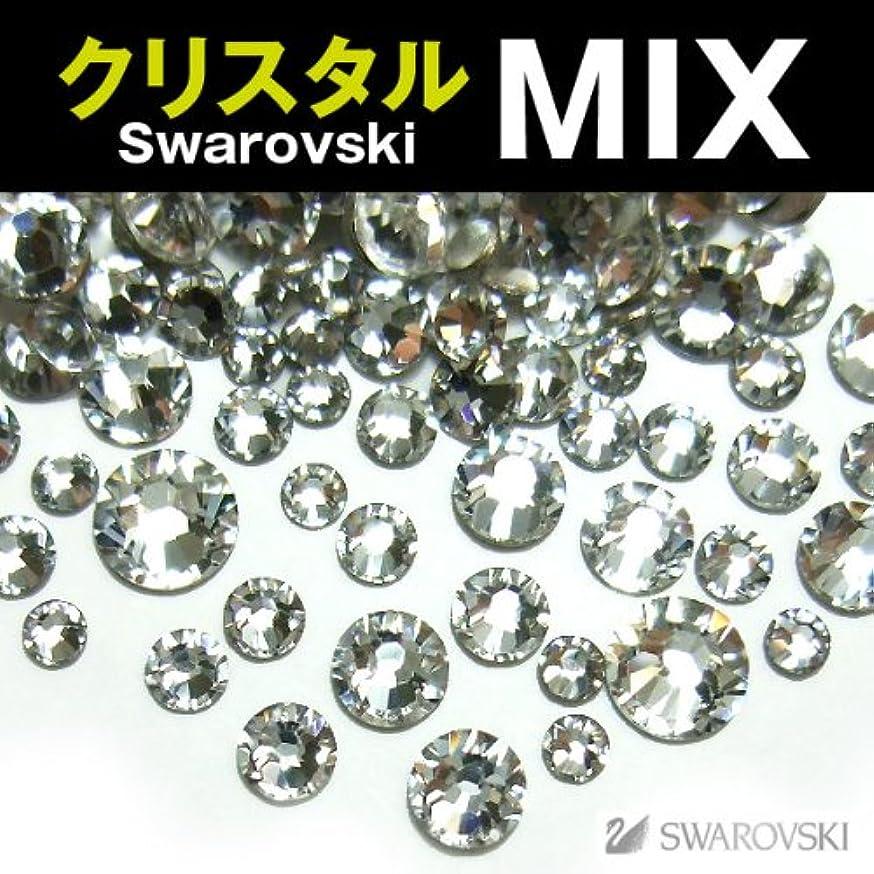 同意する事業整然としたスワロフスキー(Swarovski) クリスタライズ ラインストーン 【クリスタルMIX】