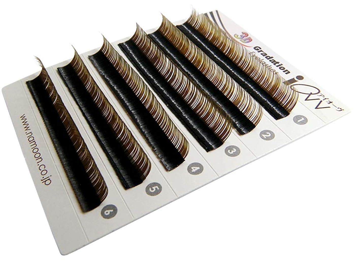 コマンド恐怖有毒な(Light Brown/Jカール:9mm) グラデーションカラーJカール?カラーを引き立てるため、多めにつけても重くならない細めの0.1mmです