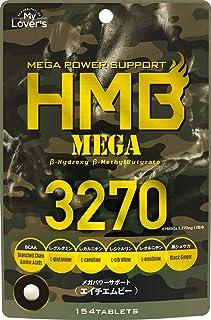 HMB MEGA 3270 53.9g(350mg×154粒)