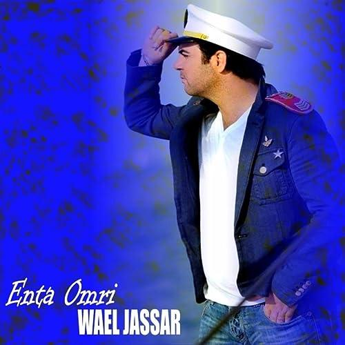 wael jassar youm zefafek free mp3