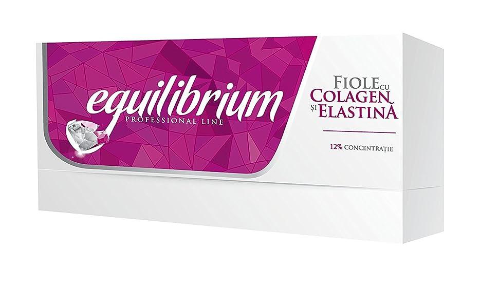 飲み込む撃退するアパルジェロビタール H3 エクリブリウムプロフェッショナル コラーゲン&エラスチン バイヤル(12%濃縮) [海外直送]