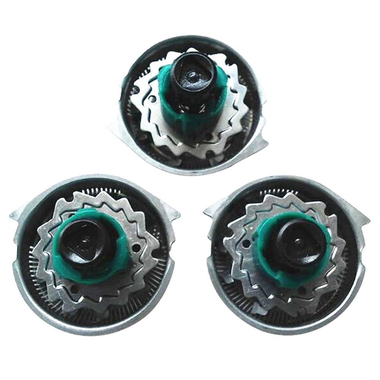 ラダ嫌なバラ色Juleyaing 置換 シェーバー 頭/カッター/キャリーバッグ/保護キャップ for Philips RQ1151 1195