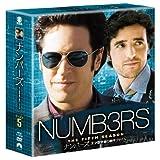 ナンバーズ 天才数学者の事件ファイル シーズン5 <トク選BOX>[DVD]