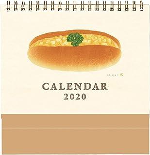 学研ステイフル 2020年 カレンダー 卓上 パン M09085