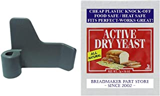 Worldwide Delivery Kneader//Yeast Bundle New Kneading Paddle for Breadman MODEL # TR875 Horizontal 2Lb Stainless Steel Super Rapid Pro Automatic Breadmaker Replacement Part Bread Maker Machine Blade